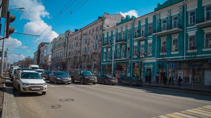 В Ростове 1 мая перекроют центральные улицы
