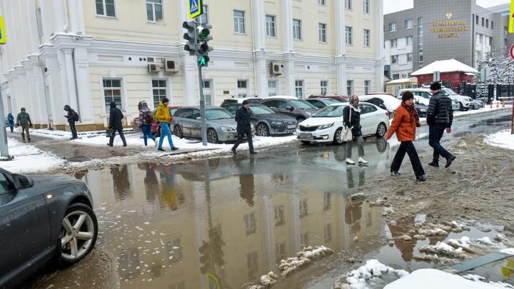 «Следующая неделя будет холодной»: на Екатеринбург опустился смог, а в воскресенье его сменит снег