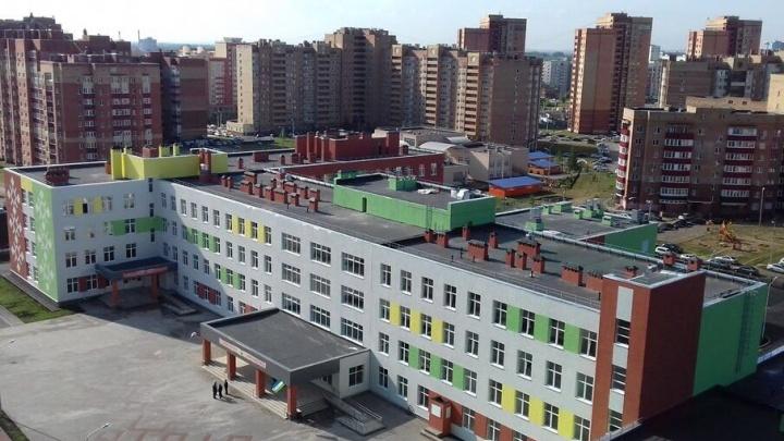В микрорайоне «Серебряный ручей» открыла свои двери новая школа