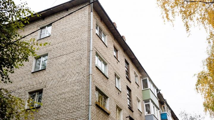 Уговаривали людей переписывать на них квартиры: в Ярославле будут судить крупных мошенников