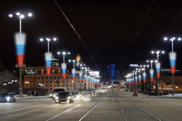 Патриотичный вариант освещения на проспекте Ленина