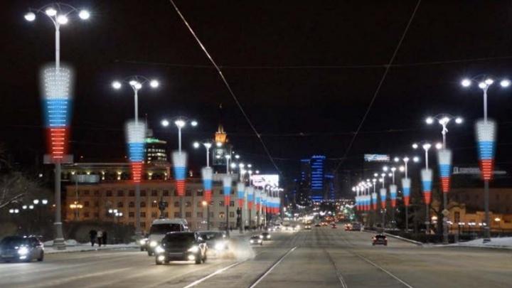 Красота! В Екатеринбурге разработали концепцию праздничного освещения