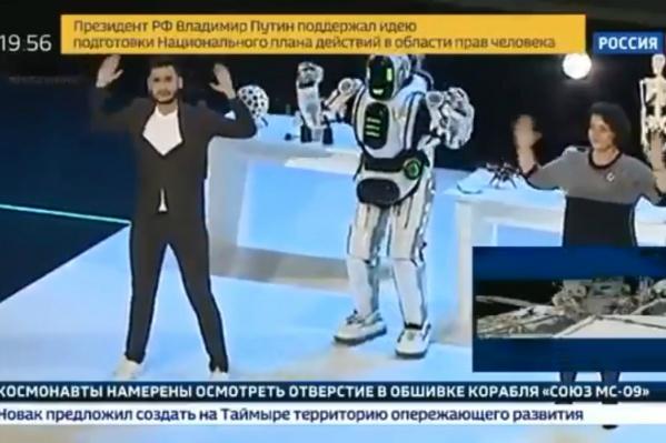 Сюжет про робота Бориса телеканал «Россия 24» показал на всю страну