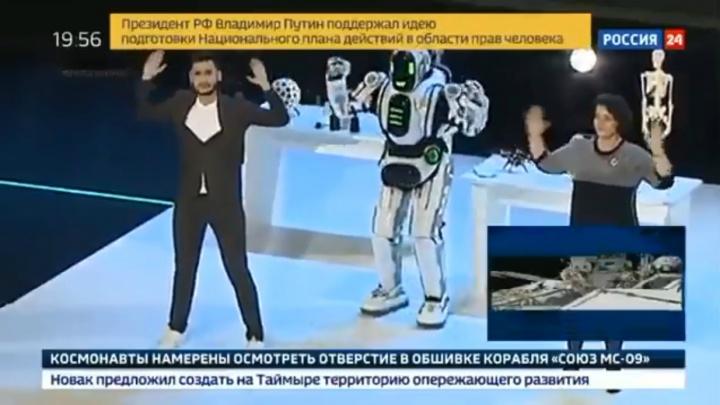 Он даже не Борис! Телеканал «Россия 24» показал ростовую куклу, выдав её за суперсовременного робота