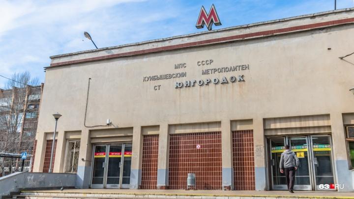 Кассиров не слышно: прокуратура потребовала установить усилители звука на станции метро «Юнгородок»