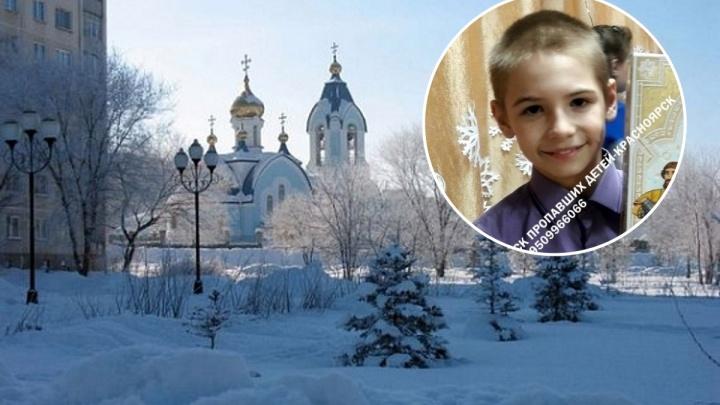 11-летний мальчик ушел из дома в школу и пропал