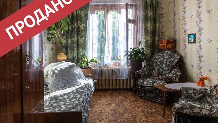 Такая квартира нужна самому: как продать неликвидное жильё