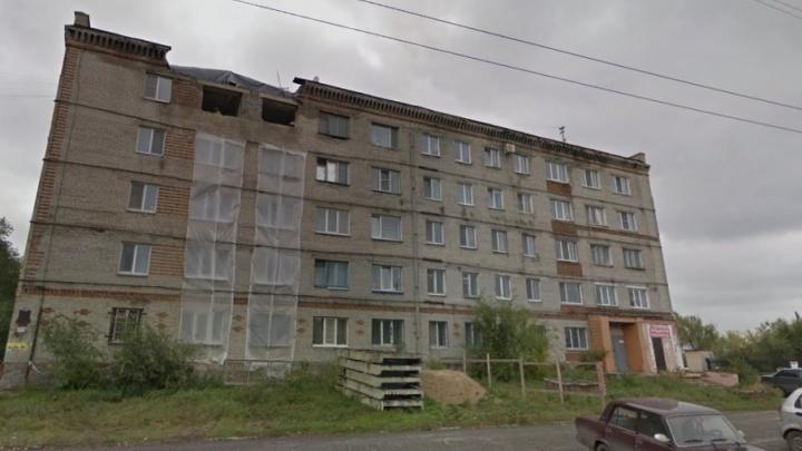 Курганским общежитием по проспекту Конституции после очередного обрушения занялась прокуратура