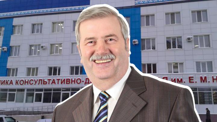Поликлиника Нигинского требует со своего бывшего главврача 3,5 миллиона рублей