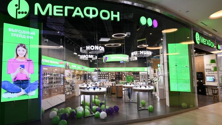 Компания МегаФон открыла первый Experience store в Москве