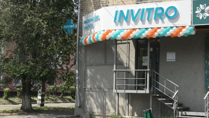 В Самаре и Тольятти открыли новые медицинские офисы «ИНВИТРО»