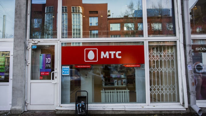 Новосибирцы пожаловались на исчезнувшую связь МТС — перебои затронули больше тысячи абонентов