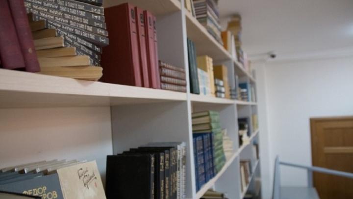 В Самарской областной библиотеке создали единый электронный каталог
