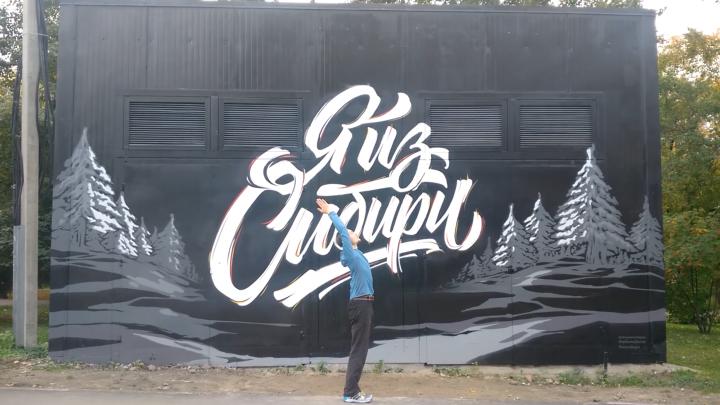 Видео: невозмутимый новосибирец занялся йогой на городских улицах