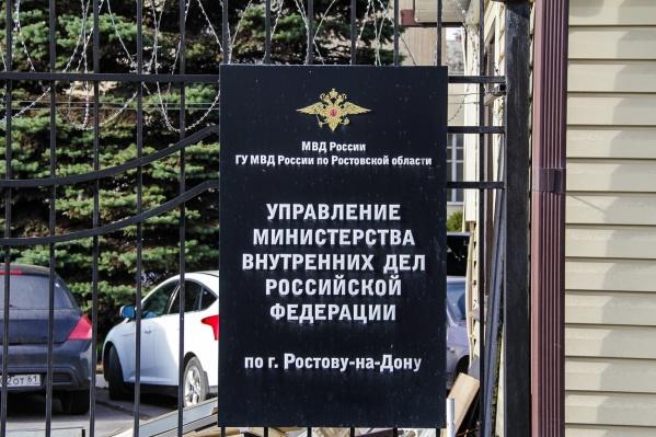 Главное следственное управление ГУ МВД по Ростовской области возбудило уголовное дело по статье «Мошенничество»