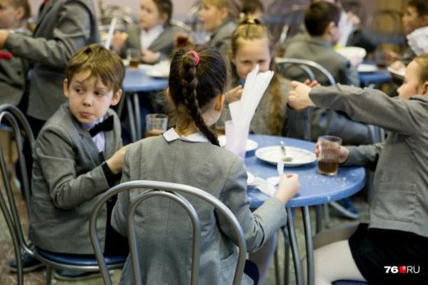 Тема со школьным питанием в Ярославле уже давно стоит очень остро