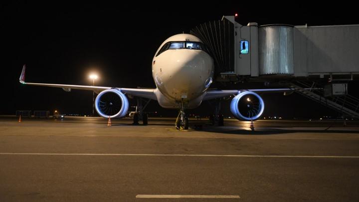 В Екатеринбург прилетел второй новенький Airbus
