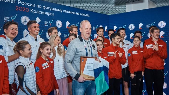 Звезды российского фигурного катания поздравили первого красноярского интернет-абонента «Ростелекома»