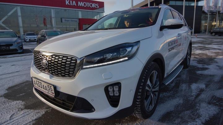 Престижный «прайм»: автолюбители проверили кроссовер KIA на омских дорогах