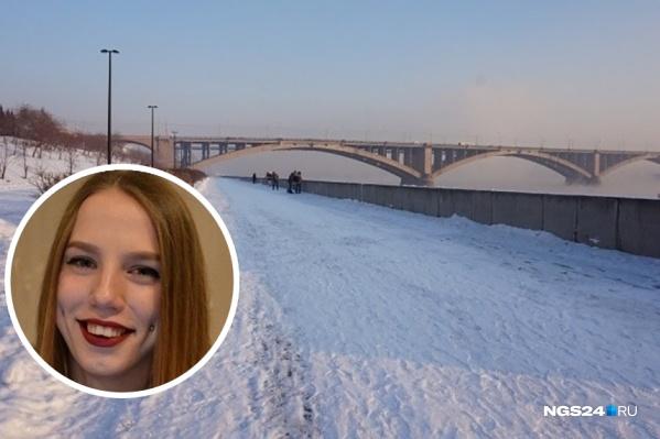 Алёна Захарова пропала 6 февраля после ссоры в баре