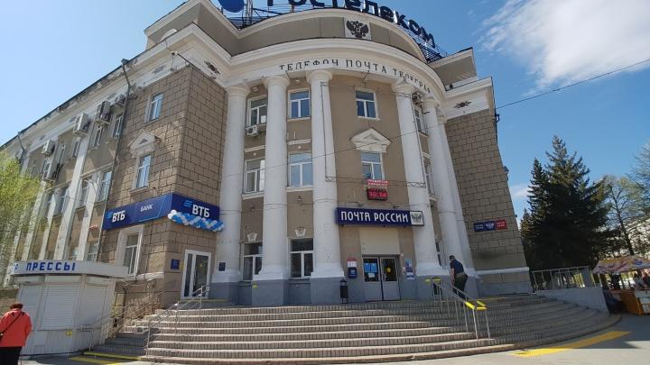 В Кургане главпочтамт на неделю «переедет» на ул. М. Горького