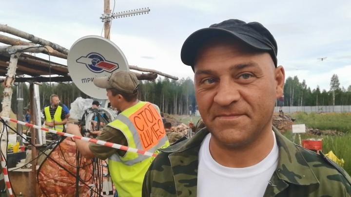 Архангелогородца, задержанного на Шиесе, оштрафовали на 700 рублей