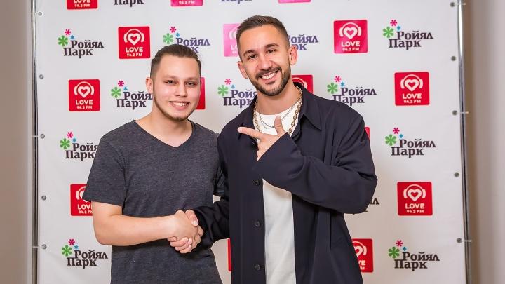 Слушатели Love Radio попали на закрытую автограф-сессию с группой Pizza