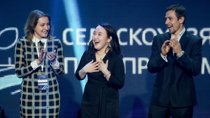 «Козья мамочка» из Самарской области вошла в число лучших предпринимателей России
