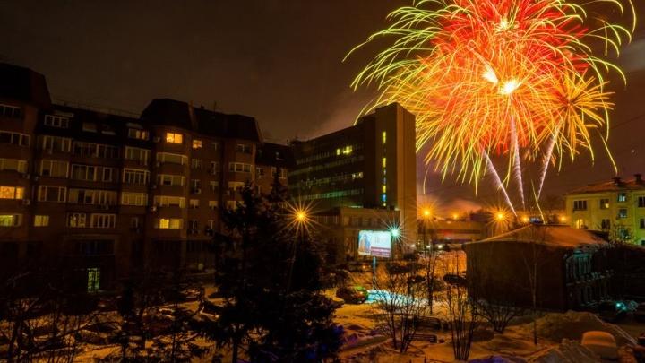 Отгремели салюты: Новосибирск отметил новый 2019 год