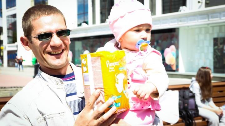 Екатеринбург станет центром добра в преддверии Дня защиты детей