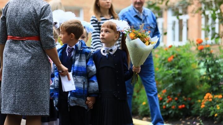 Красноярцы собрали 338 тысяч для больных детей, отказавшись от букетов учителям