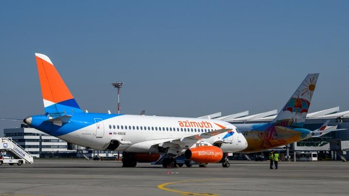 Авиакомпания «Азимут» не смогла доказать права на свой товарный знак