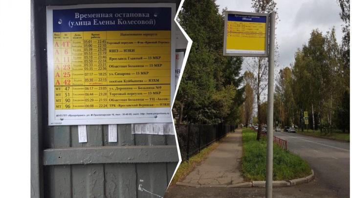 Спустя месяц: в Ярославле власти взялись за благоустройство временных остановок в Брагино