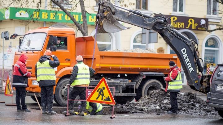 «Сложный бюджет»: в Ярославле будут меньше делать дороги