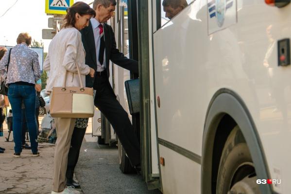 Нужно быть осторожными при посадке и высадке из автобуса