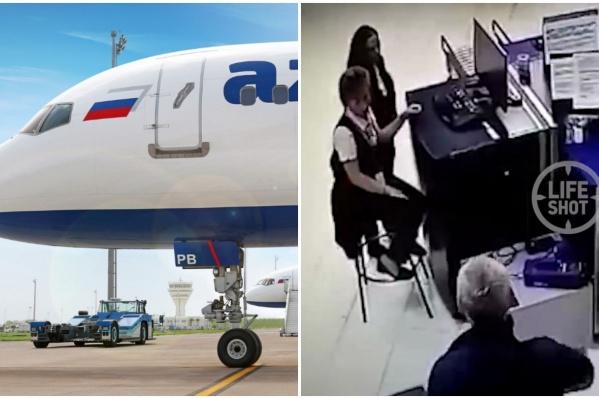 Из-за задержания пилот пропустил свой собственный рейс. Он должен был вылететь из Сургута в Турцию