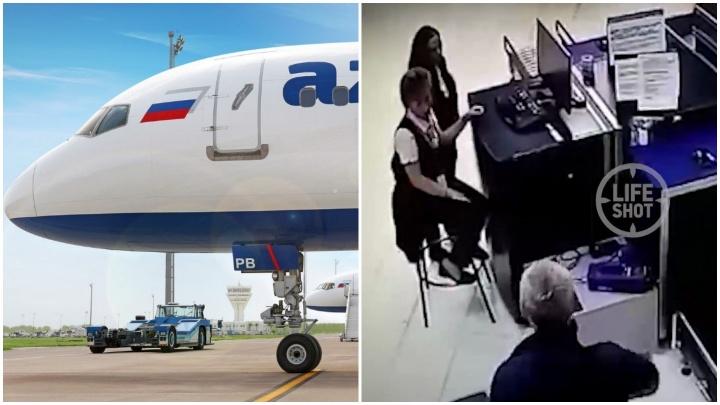 В Рощино с рейса сняли пьяного матерящегося пассажира. Он оказался пилотом (только другого самолета)