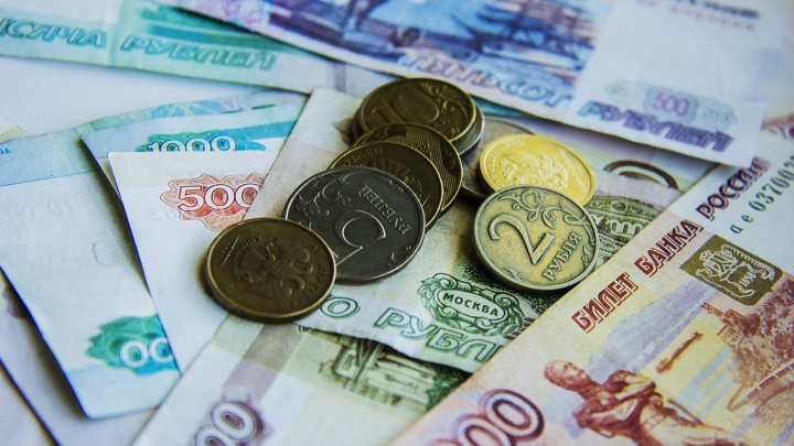 Долги Новосибирской области подскочили на 7 миллиардов