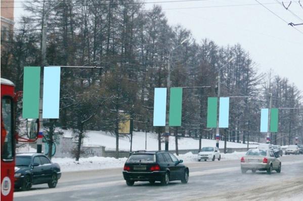 Баннеры и флаги на центральных улицах появляются каждый год