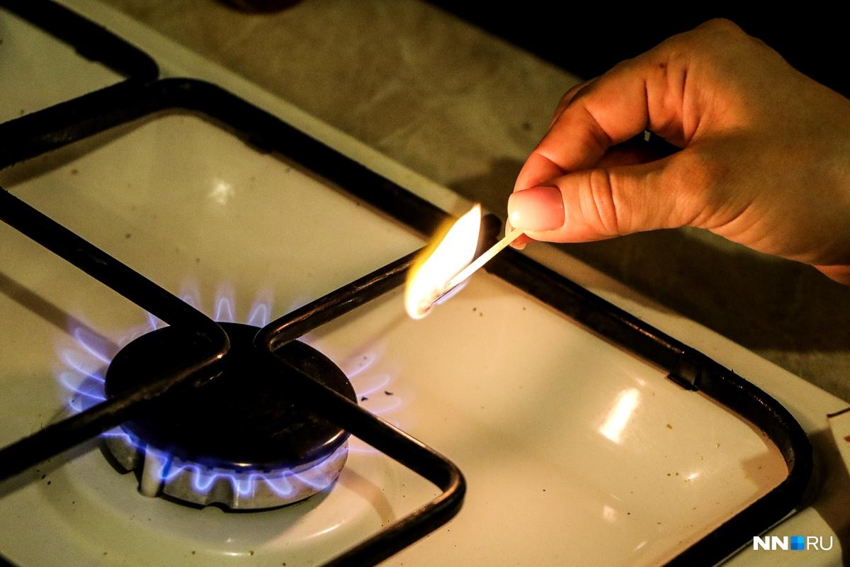 Будьте аккуратны в использовании газовых приборов