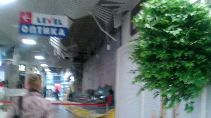 В торговом центре на «Березовой роще» упал потолок