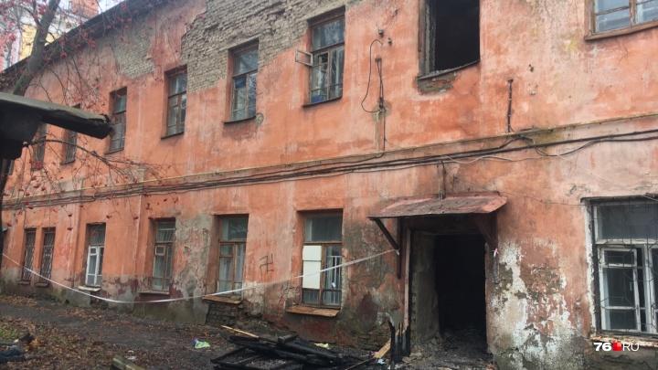 После пожара в центре Ярославля в доме нашли тела двух человек