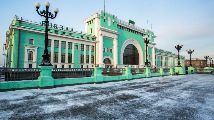 Полицейские задержали мужчину, сообщившего о минировании ж/д вокзала и ГУМа в Новосибирске