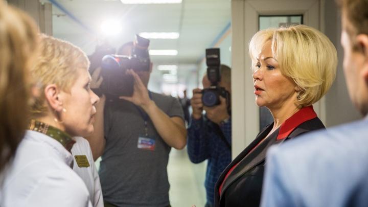 Чиновница из Минздрава РФ попыталась позвонить в новосибирскую регистратуру. Получилось не сразу