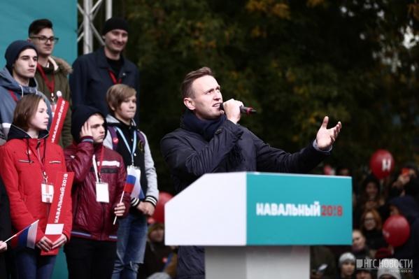 Навальному помешала судимость