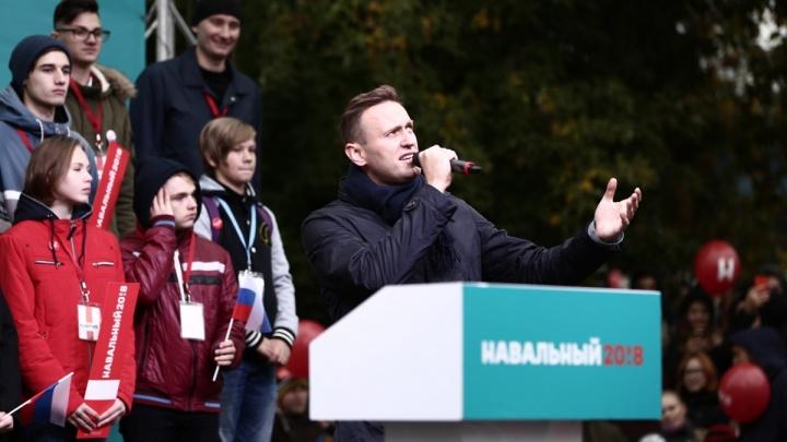 Центризбирком отказался регистрировать Навального в качестве кандидата на президентский пост