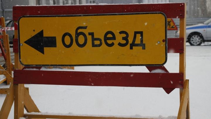 Часть улицы Лермонтова в центре перекроют на месяц