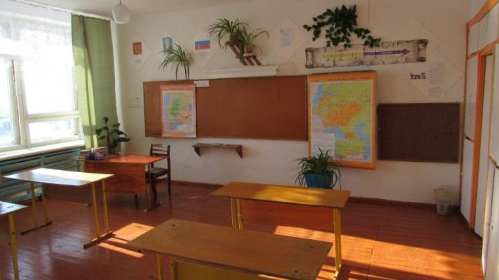 «Нас довели до отчаяния»: в Зауралье учителя жалуются на отмену стимулирующих выплат и готовы бастовать