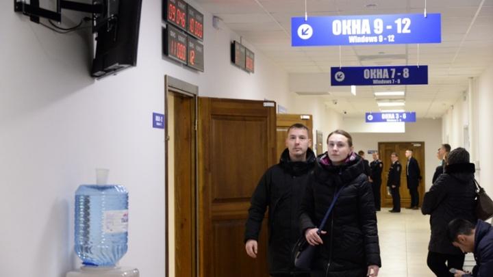 Выдача паспортов и регистрация: в Перми открыли новое здание Управления по вопросам миграции