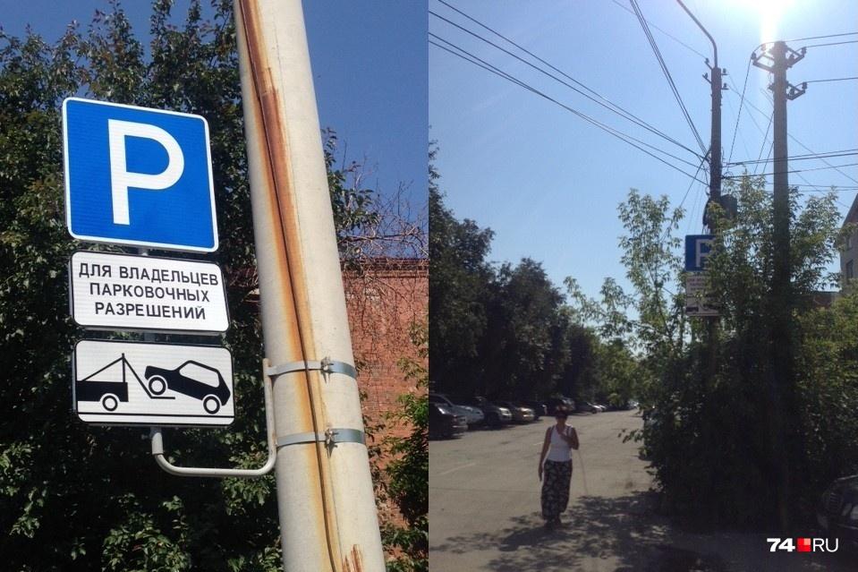 Парковаться под таким знаком разрешено лишь тем, кто имеет парковочное удостоверение